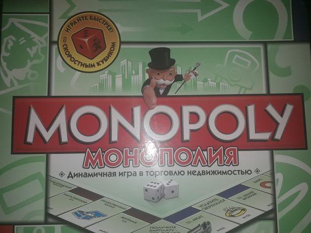 Monopoly динамическая игра
