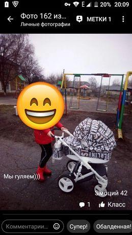 Продам коляску Bexa (Польша)