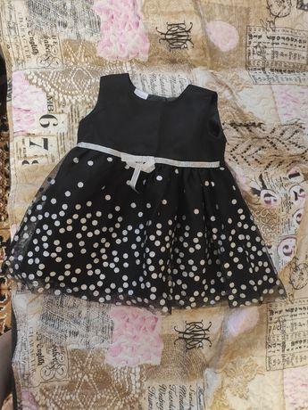 Плаття, плаття для дівчинки, платье