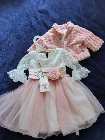 Нарядне платтячко