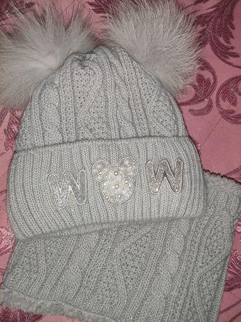 Зимова шапка з хомутом