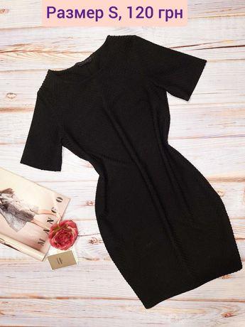 Маленькое чёрное платье Dorothy Perkins