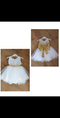 Святкове плаття , нарядное платье