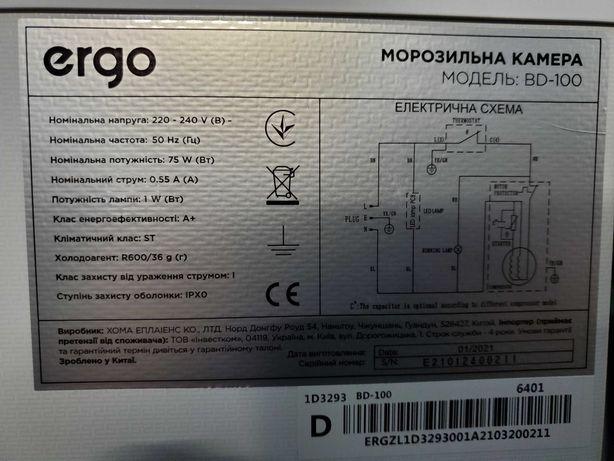 Moрозильный холодильник Ergo BD 100 , ларь на 100 литров