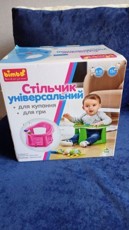 Детский стульчик для купания (зеленый)