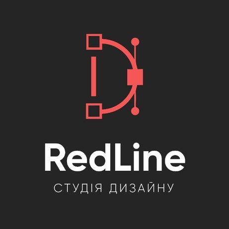 "Студія Дизайну ""RedLine"""