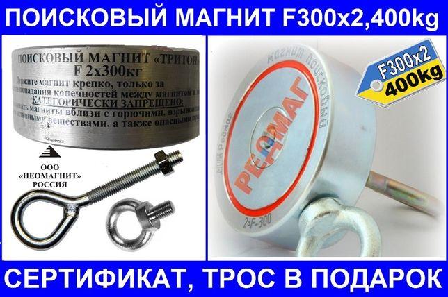 Неодимовый поисковый сильный магнит РЕДМАГ-ТРИТОН 2F300,400кг+ТРОС