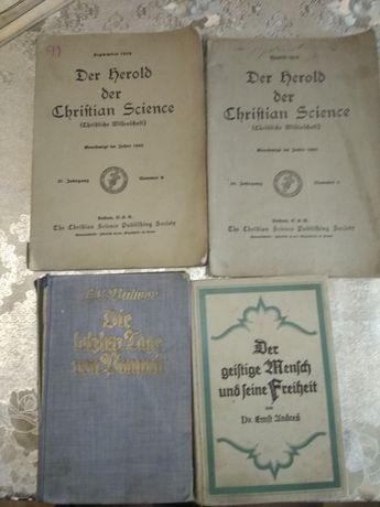 Лот из двух книг и двенадцати журналов(1913 по 1948года)Германия