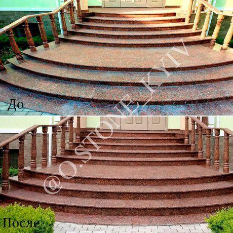Реставрация изделий из камня (мрамора, гранита, кварца)