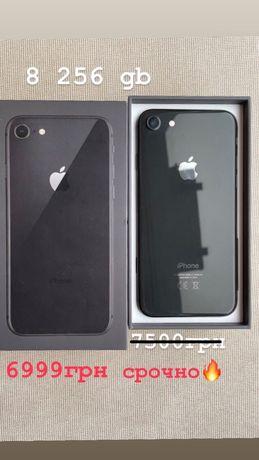 Iphone 8 и другие телефоны. Все есть в наличии!!!