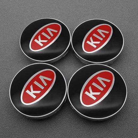 Centros/tampas de jante completos KIA com 56, 58, 60, 65 e 68 mm