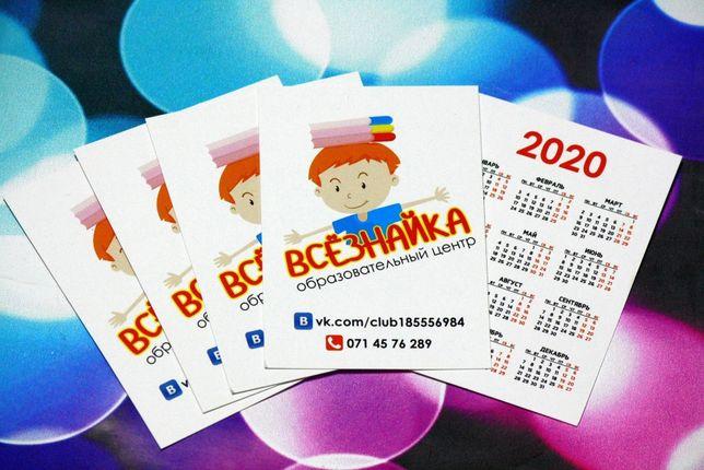 Печать и дизайн календарей на 2021г. Квартальный календарь