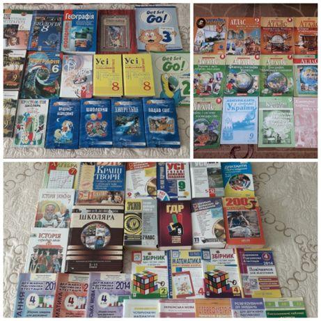 Атласи, контурні карти, ГДЗ, ДПА 4 клас,англійська мова,збірники
