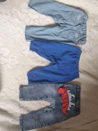 Spodnie r.80