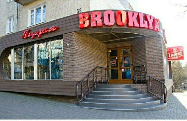Квартира під комерцію ВЛАСНИК Ст.Бандери/Бруклін/Центр 3 фасадні вікна