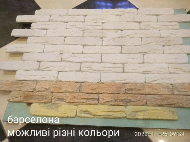 Гіпсова декоративна плитка