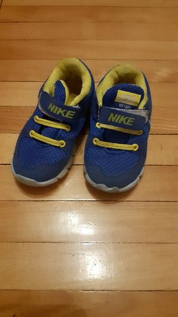 Adidasy Nike dziecięce