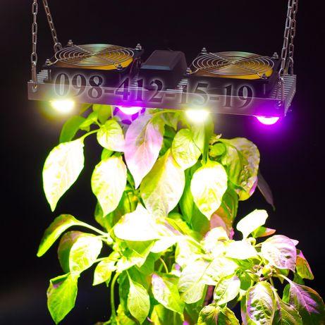 Фитолампа для растений, цветов, рассады гроубокс led фито светильник