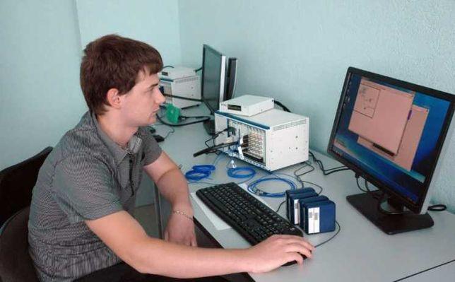 Компьютерный мастер , с выездом на дом