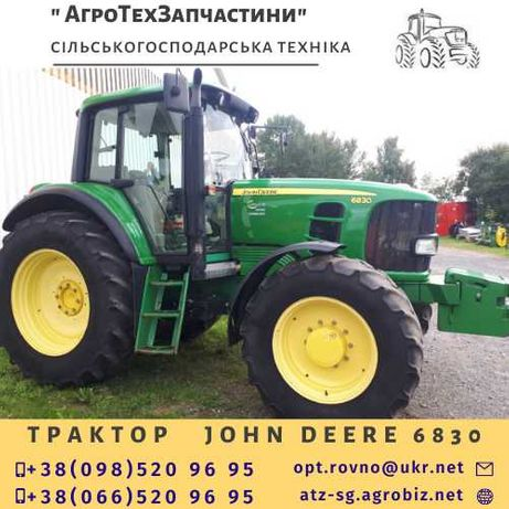 Трактор колесный John Deere 6830 - продажа с/х техники [John Deere]