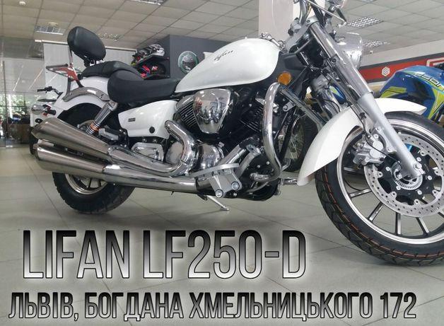 Мотоцикл Круізер (Чопер)Lifan LF 250-Ds