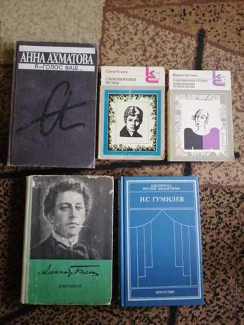 Книги(смотреть на фото)