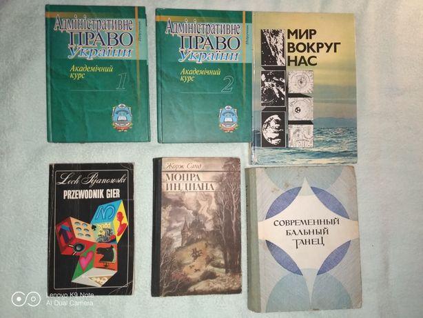 Книги 14 штук.