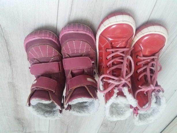 Buty dziecięce , dziewczece Lasocki i Neli Blu