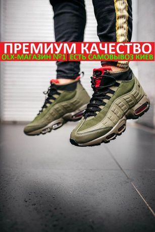 """Кроссовки Nike Air Max 95 Sneakerboot Termo """"Haki"""" Осень/Зима"""