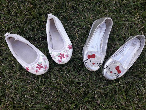 Обувь для сада!