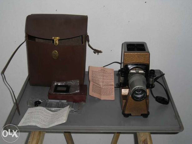 Projector de slides antigo