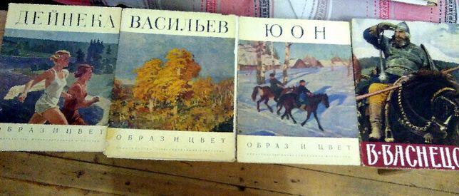 Художественные альбомы русская живопись, наборы открыткок.