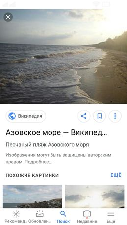 Продам земельный участок возле моря