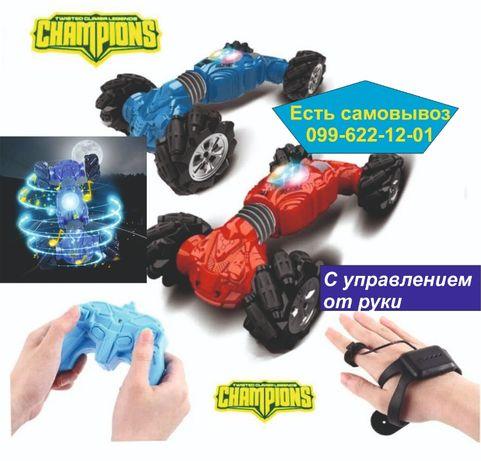 Машинка перевёртыш с управлением от руки чемпион с пультом Новинка