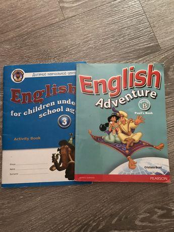 Книжка з англійської зошит