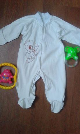 Человечек х/б для малыша