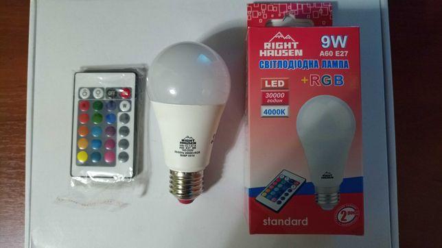 RIGHT HAUSEN. Светодиодная лампа 9W A60 E27 + RGB LED.