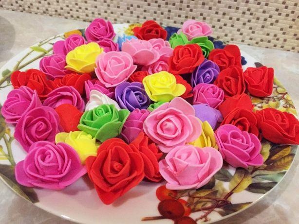 Продаю искусственные цветы мин 50шт - для свадьбы и других праздников