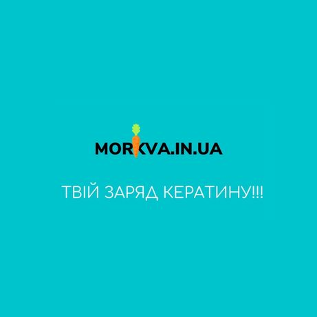 Магазин на Prom.ua