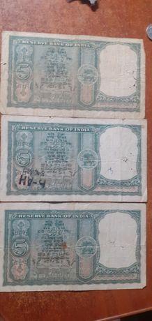Банкноты Индия 5 рупий 1962-1967