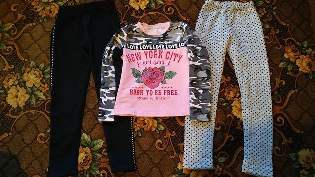 Теплые штаны 134см лосины с начесом мехом лосіни на для девочки школы