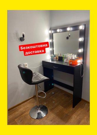 Гримерное зеркало,визажный столик для макияжа с лампами