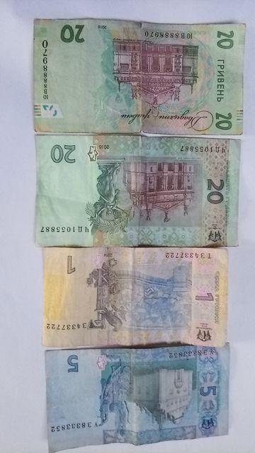 Купюра банкнота гривна необычный красив интересный редкий номер деньги