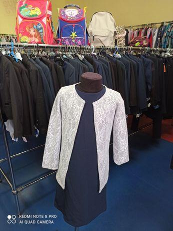 Школьная форма юбка сарафан пиджак в комиссионке Семейка