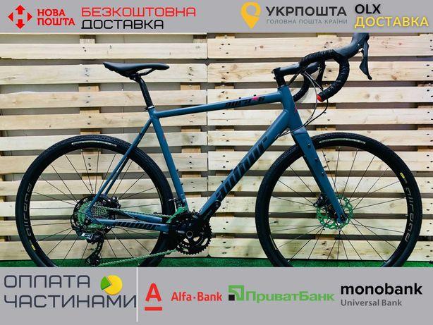 Велосипед грейвл Author Aura XR 6 (2020) 52, 54, 56 см