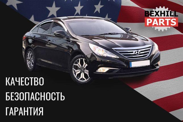 Разборка автомобиля Hyundai Sonata 2010-2014 запчасти ШРОТ