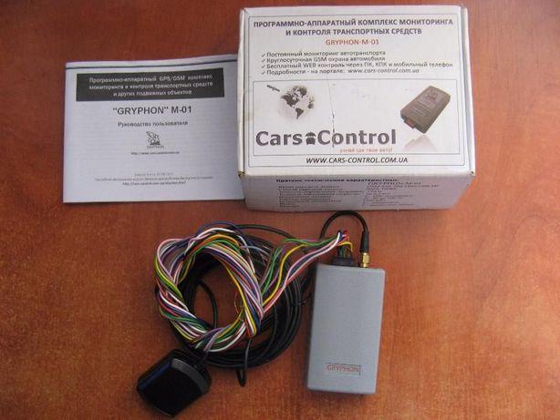 """""""GRYPON"""" M-01 GPS/GSM комплекс мониторинга и контроля транспорта"""
