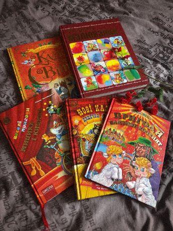 Продаю книги дитячі