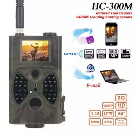 Фотоловушка/фотопастка для охоти і спорта 2G/спутнікHC300M