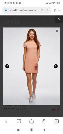 Продам новое платье размер S .  Oodji